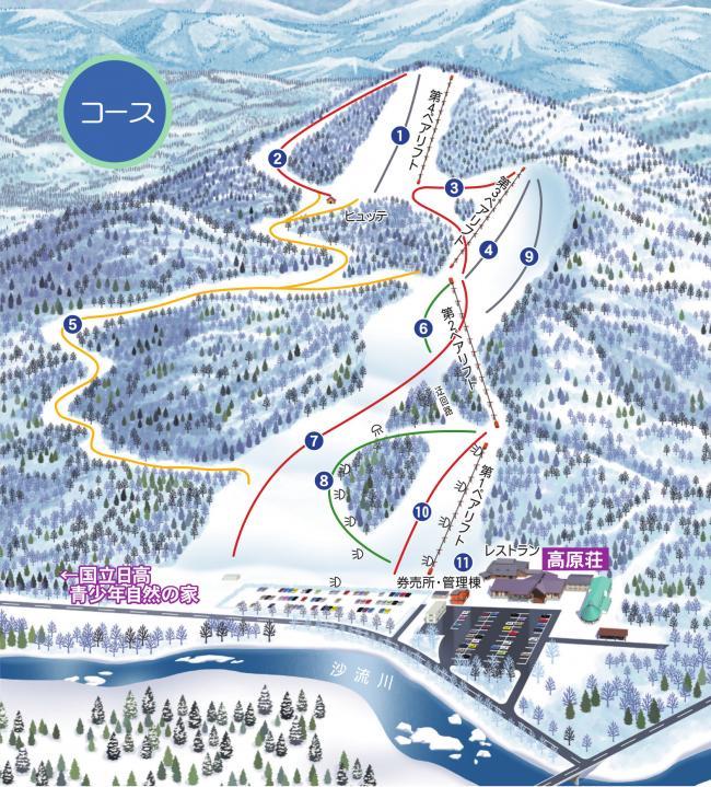 日高国際スキー場 コース概要 - 北海道日高町